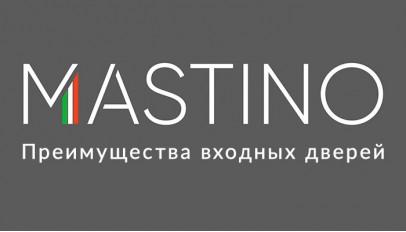 Преимущества входных дверей фабрики Mastino